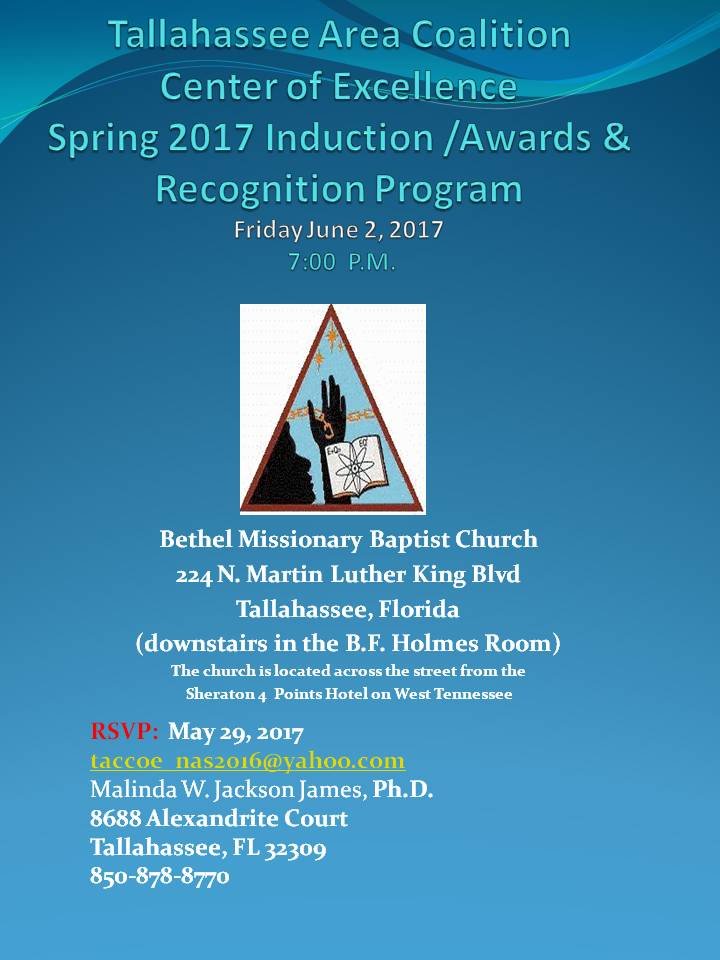 2017 Spring Induction and Awards