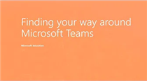 Teams Tip 1- How to find your way around Microsoft Teams